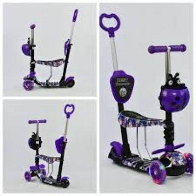 Самокат 5в1 Best Scooter Абстракция с подсветкой колес (19870)