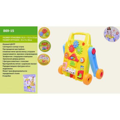 Детская Каталка-ходунки Игровой центр 2в1 столик с музыкальной игровой панелью (869-15)