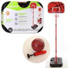 Баскетбольное кольцо MR 0072, стойка, сетка, надувной мяч, насос, высота 1,78 м, в чемодане