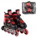 Ролики Best Roller (34-37) красный, раздвижные, колеса ПУ, 1 светится, в сумке (8655)