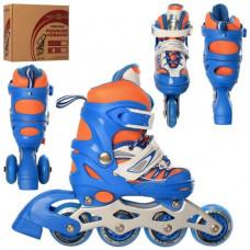 Детские раздвижные роликиProfi (голубой, XS 27-30)