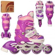 Детские раздвижные ролики Profi (фиолетовый, XS 27-30)