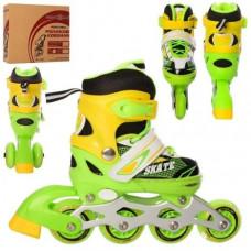 Детские раздвижные ролики Profi (зеленый, XS 27-30)