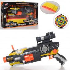 Детский Автомат SB 416 с мягкими пулями, звук, вибрация, на батарейках
