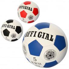 """Мяч футбольный """"Official"""" 2500-202 Красный, синий и черный"""