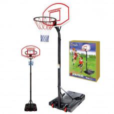 Баскетбольне кільце, MR 0337, на стійці 145 см, сітка, щит 40-141см, в коробці
