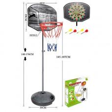 Баскетбольне кільце MR 0599 2 в 1, (баскетбол і дартс), на стійці 176 см, м'яч, дротики, насос
