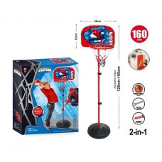 Баскетбол MY 1704 C, висота стійки 125-160 см, м'яч, насос, в коробці