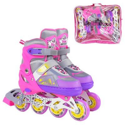 Детские раздвижные ролики Best Roller S 30-33, Розовый