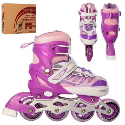 Детские раздвижные роликиProfi (Фиолетовый, M 35-38)