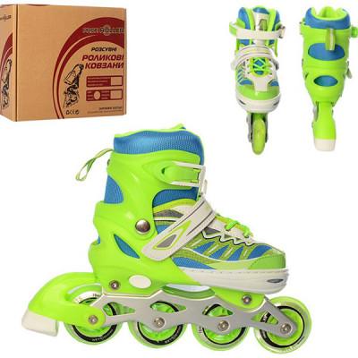 Детские раздвижные роликиProfi (Зеленый, S 31-34)