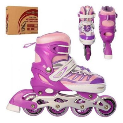 Детские раздвижные роликиProfi (Фиолетовый, S 31-34)