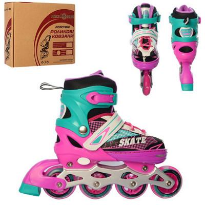 Детские раздвижные роликиProfi (Розово-зеленый, M 35-38)