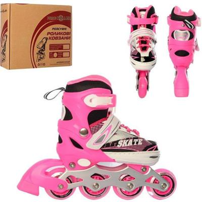 Детские раздвижные роликиProfi (Розовый, S 31-34)