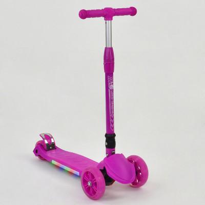 Детский самокат Best Scooter Розовый, складной руль (881-2)