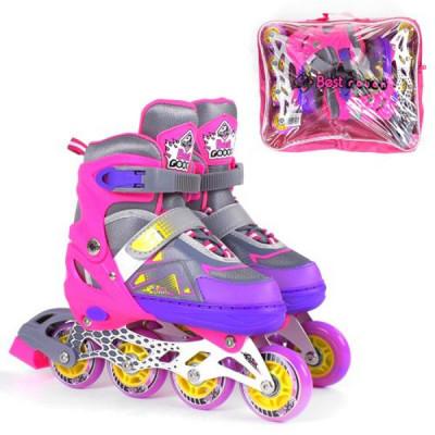 Детские раздвижные ролики Best Roller М 34-37, Розовый