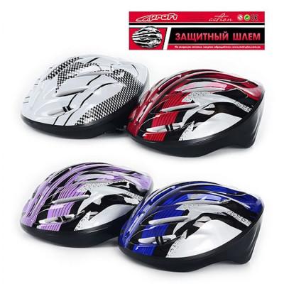 Детский защитный шлем для катания Profi разные цвета (MS 0033)