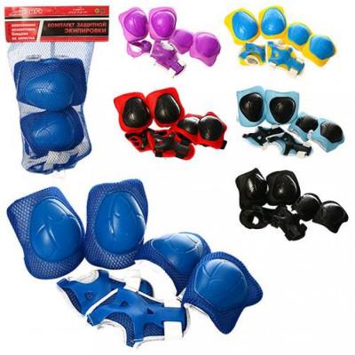 Комплект защитной экипировки для коленей, локтей, запястий 4 цвета (MS 0336)