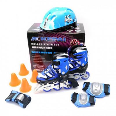 Ролики раздвижные Kepai F1-K9 + защита + шлем, размер S (30-33) Синие