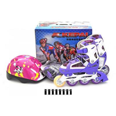 Ролики раздвижные Kepai F1-K9 + защита + шлем, размер S (30-33) Фиолетовые