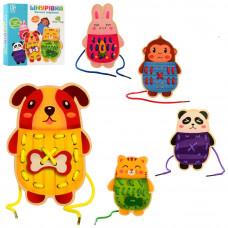 """Дерев'яна іграшка """"Шнуровка"""": (48шт), тварини 5 шт"""