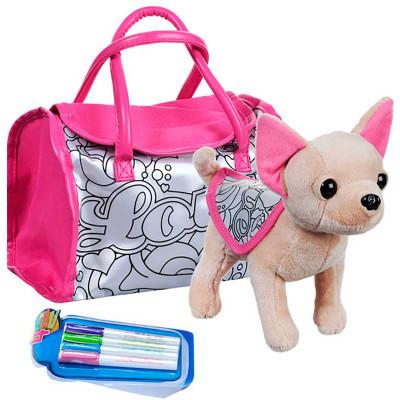 """Собачка Кикки с сумкой раскраской """"Модница"""" аналог ChiChi Love (3643)"""