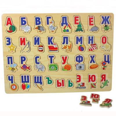 Деревянная развивающая игрушка Алфавит (MD 0001)