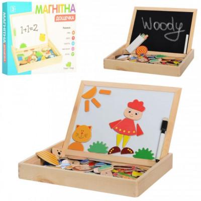 Деревянная игрушка магнитная досточка для рисования (MD 0693)