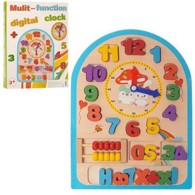 Деревянная игрушка Часы счеты, цифры (MD 1050)