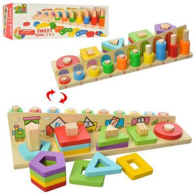 Деревянная игрушка Геометрика Цифры и формы (MD 2068)