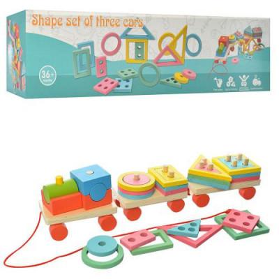 Деревянная развивающая игрушка Паровозик Геометрика, каталка (MD 2070)