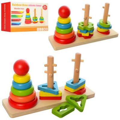 Деревянная развивающая игрушка Пирамидка-Ключ (MD 1321)