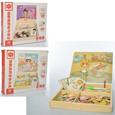 Деревянная игрушка Гардероб магнитная доска для рисования, 3 вида (MD 1337)