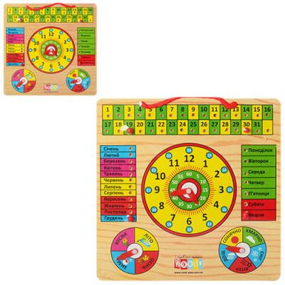 Деревянная игрушка Часы, календарь (MD0004U/R)