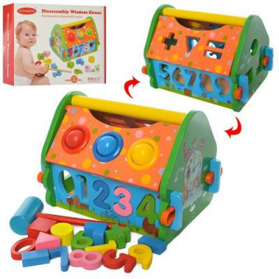 Деревянная игрушка Развивающий центр Сортер (WW-353)