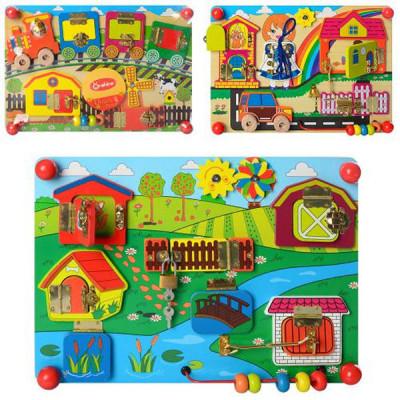 Деревянная игрушка Бизиборд Ферма (MD 2054)
