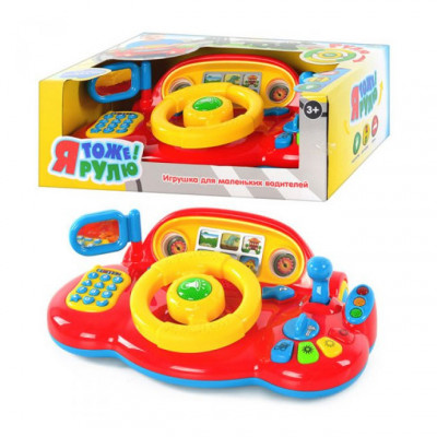 """Детский автотренажер """"Я тоже рулю"""" Play Smart красный, звуковые и световые эффекты (7318)"""