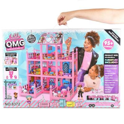 Будиночок для ляльок Лол, меблі, 3 поверхи, 9 кімнат, світлові ефекти, 95 сюрпризів, наклейки, в коробці (8372)