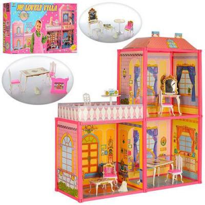 Домик для кукол барби My Lovely Villa 6984