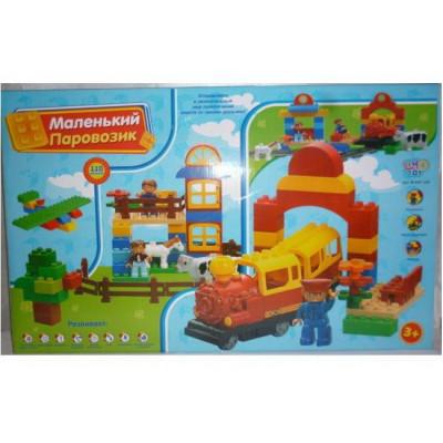 Детский конструктор Limo Toy Маленький паровозик ЖД+ животные, 110 деталей (0437)