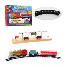 Детская железная дорога Голубой Вагон Metr Plus (282 см)