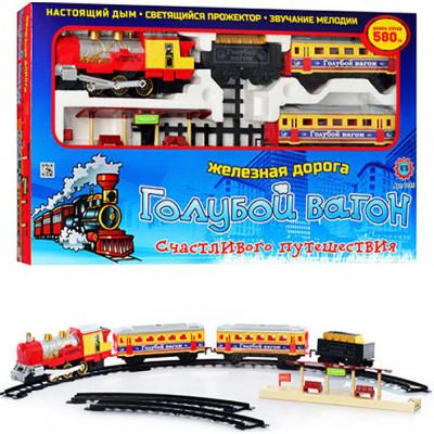 Детская железная Дорога Голубой вагон свет, звук, дым, длина путей 580см (7016/610)