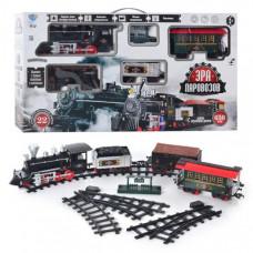 Детская железная дорога Limo Toy Эра паровозов (650 см)