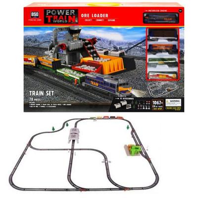 Детская железная дорога Baisiqi Power Train (1067 см)