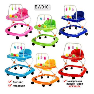 Детские ходунки c подвесками, мягкое сиденье, 6 цветов (BW-0101)