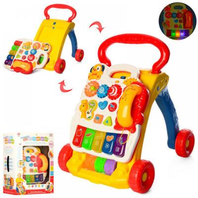 Каталка-ходунки игровой центр для малышей (SY81)