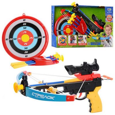 Набор King Sport арбалет с прицелом, 3 стрелы и мишень (0010)