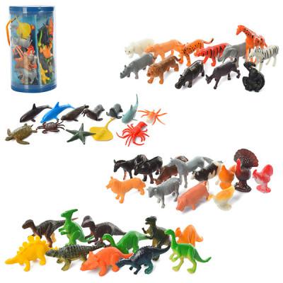 Набор Животных в колбе (48 шт, Дикие, домашние, морские, динозавры)