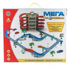 Гараж Мега парковка - 5 этажей (922-11)