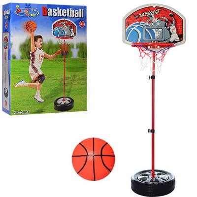 Детское баскетбольное кольцо на стойке (35-120 см)